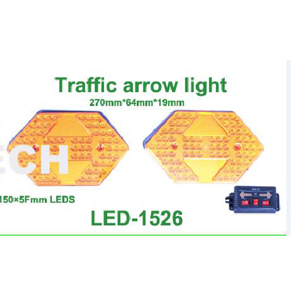 led amber arrow light for emergency vehicle lights