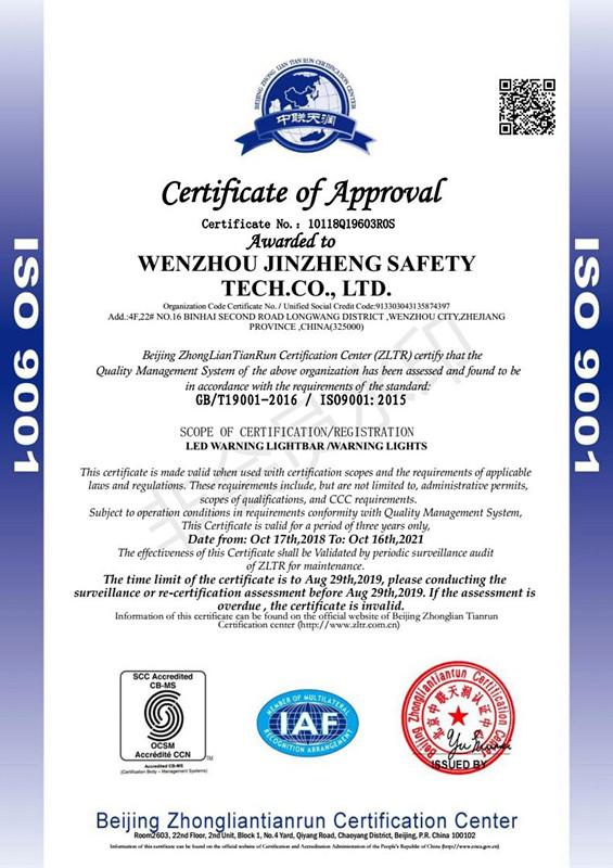 ISO9001 Certidicate of approval (Led warning lightbar) - wenzhou